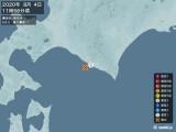 2020年08月04日11時56分頃発生した地震