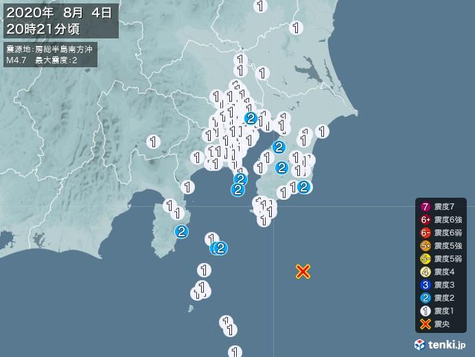 地震情報(2020年08月04日20時21分発生)