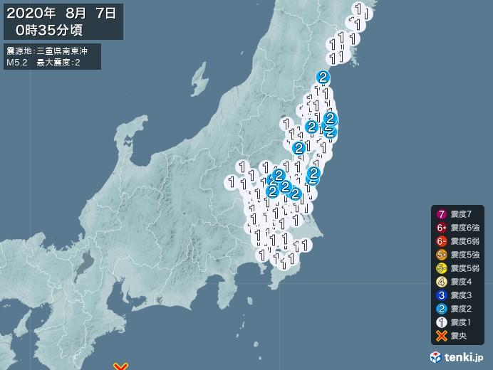 地震情報(2020年08月07日00時35分発生)