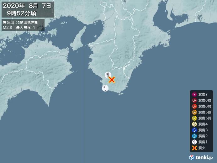 地震情報(2020年08月07日09時52分発生)