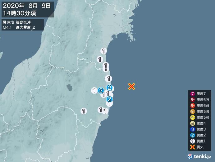 地震情報(2020年08月09日14時30分発生)
