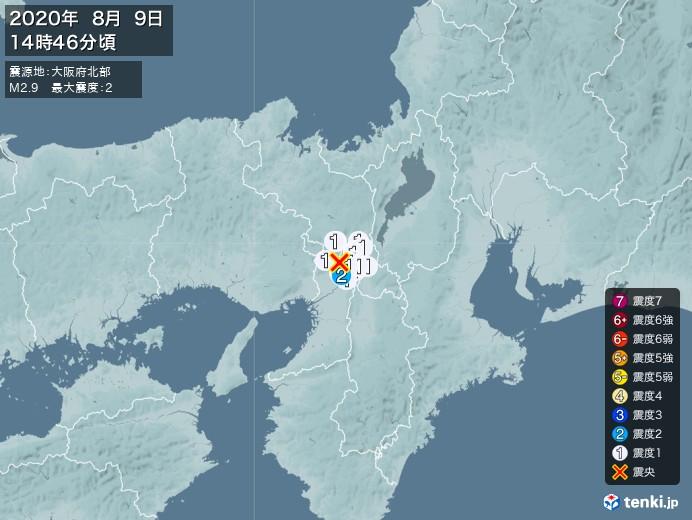 地震情報(2020年08月09日14時46分発生)