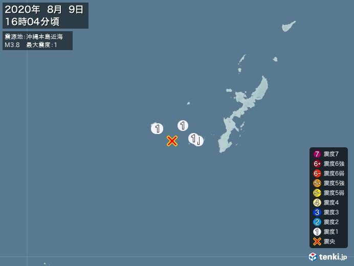 地震情報(2020年08月09日16時04分発生)