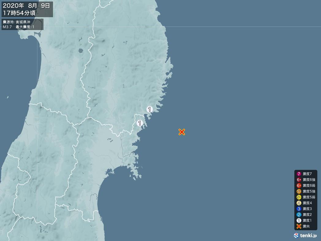 地震情報 2020年08月09日 17時54分頃発生 最大震度:1 震源地:宮城県沖(拡大画像)