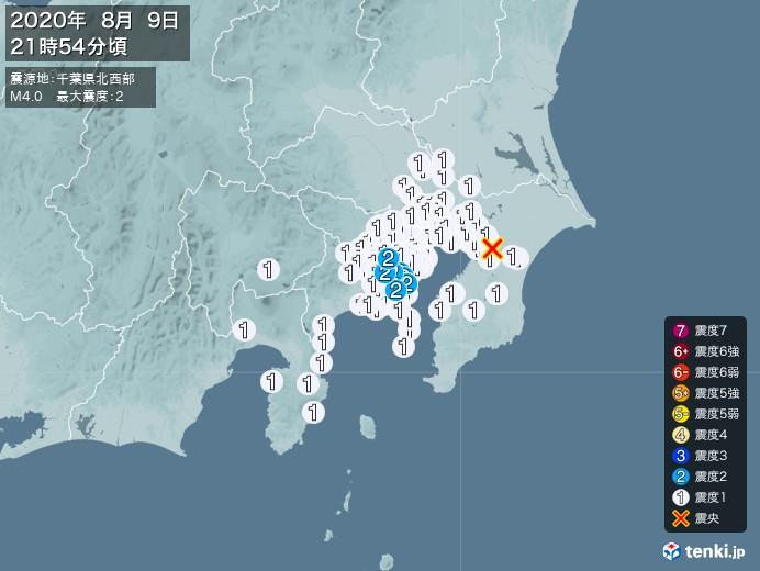 地震情報(2020年08月09日21時54分発生)