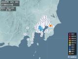 2020年08月09日21時54分頃発生した地震