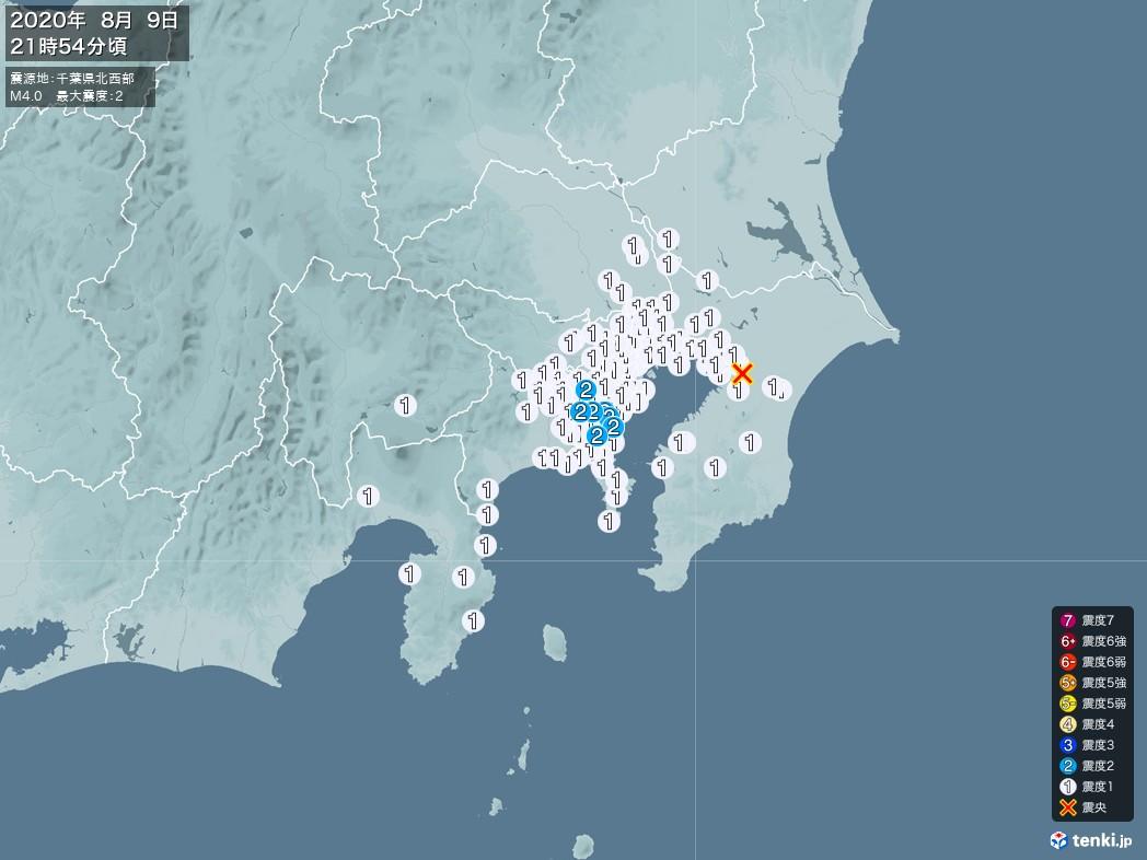 地震情報 2020年08月09日 21時54分頃発生 最大震度:2 震源地:千葉県北西部(拡大画像)
