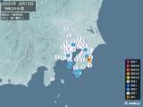 2020年08月10日09時24分頃発生した地震