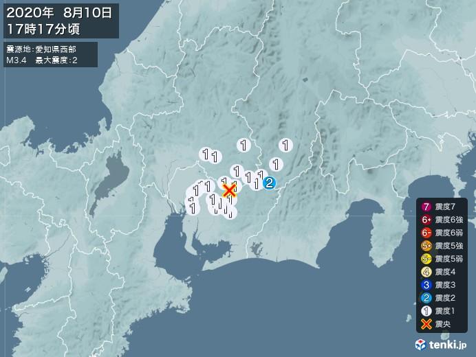 地震情報(2020年08月10日17時17分発生)