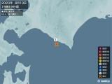 2020年08月10日19時19分頃発生した地震
