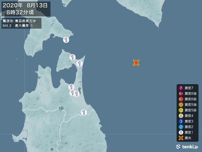 地震情報(2020年08月13日08時32分発生)