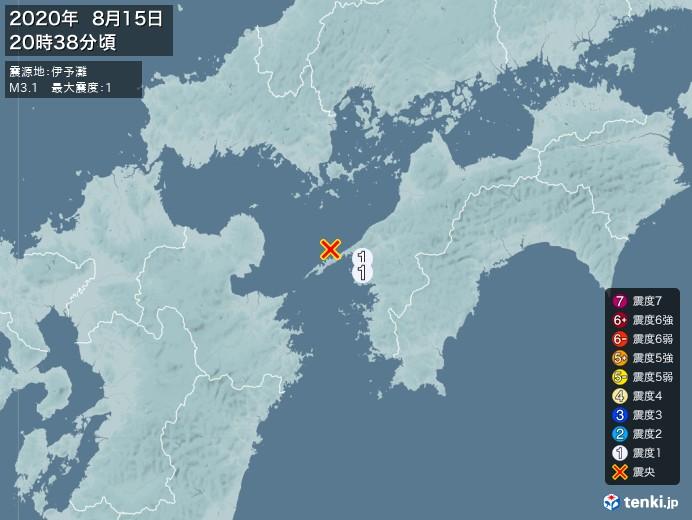 地震情報(2020年08月15日20時38分発生)