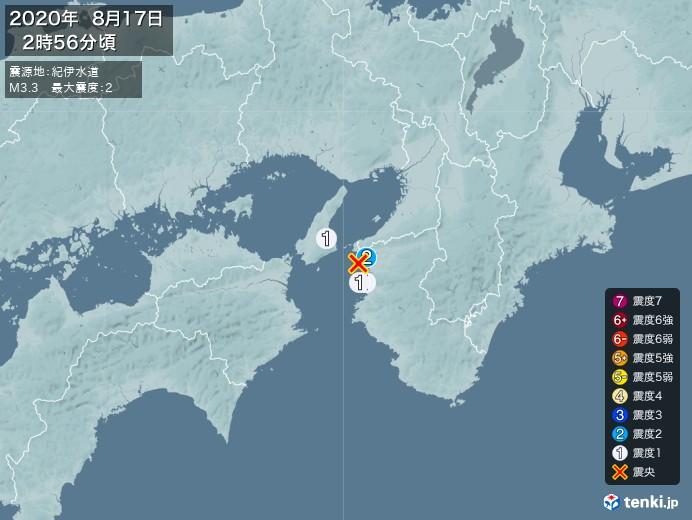 地震情報(2020年08月17日02時56分発生)