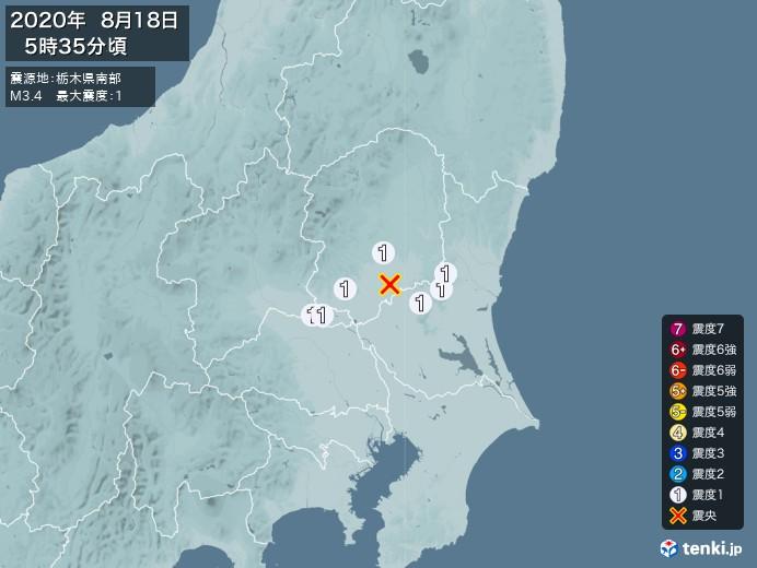 地震情報(2020年08月18日05時35分発生)