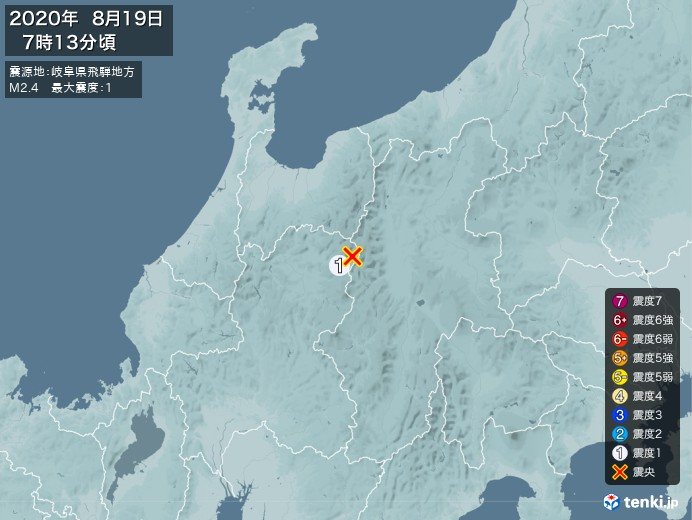 地震情報(2020年08月19日07時13分発生)