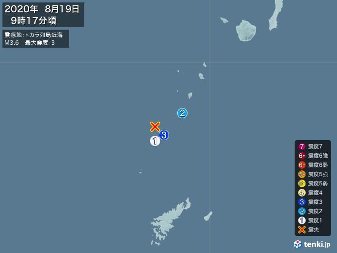 地震情報(2020年08月19日09時17分発生)