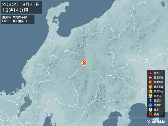 地震情報(2020年08月21日18時14分発生)