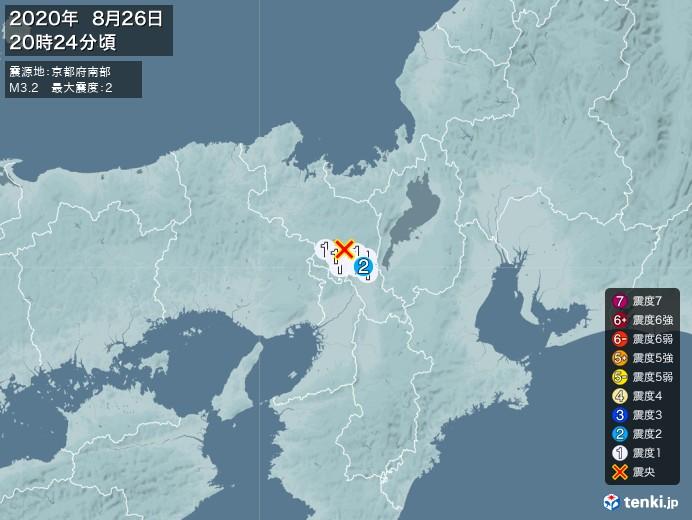 地震情報(2020年08月26日20時24分発生)
