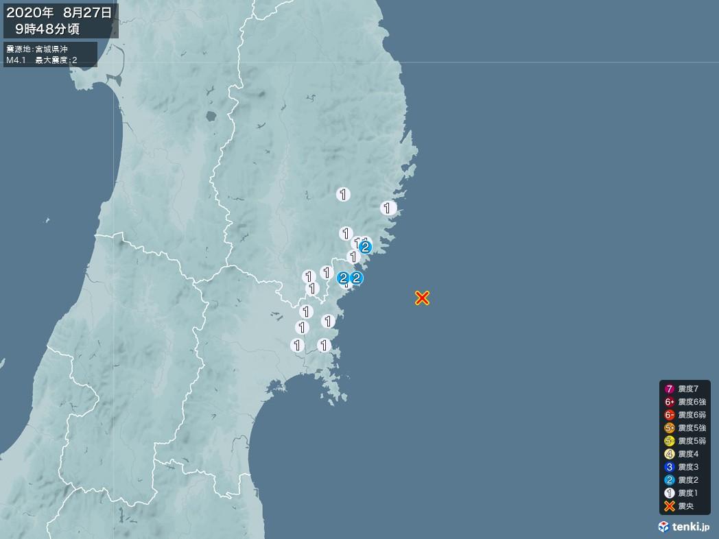 地震情報 2020年08月27日 09時48分頃発生 最大震度:2 震源地:宮城県沖(拡大画像)