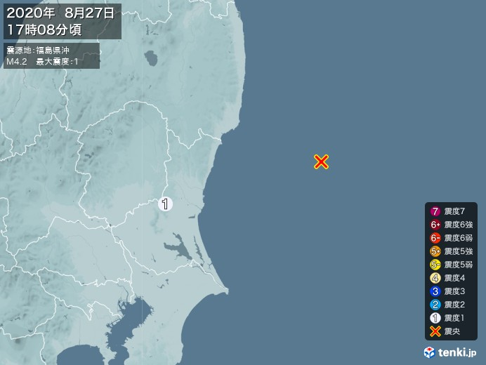 地震情報(2020年08月27日17時08分発生)