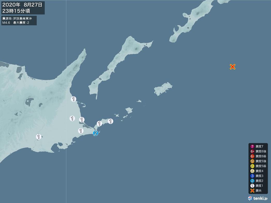 地震情報 2020年08月27日 23時15分頃発生 最大震度:2 震源地:択捉島南東沖(拡大画像)
