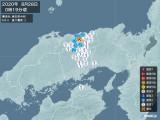 2020年08月28日00時19分頃発生した地震