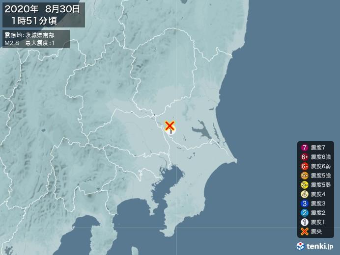 地震情報(2020年08月30日01時51分発生)