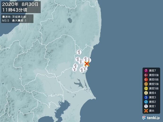 地震情報(2020年08月30日11時43分発生)