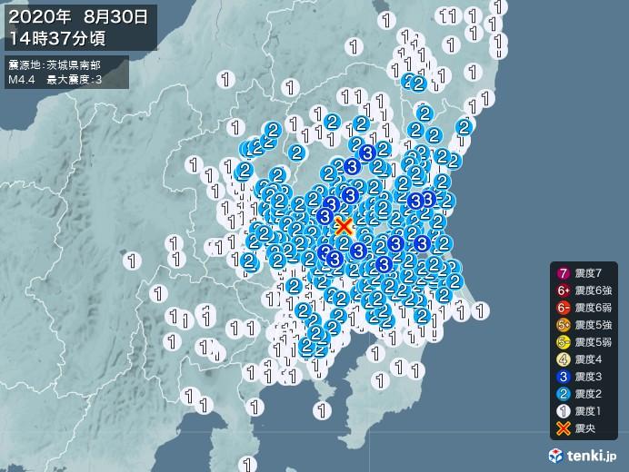 地震情報(2020年08月30日14時37分発生)