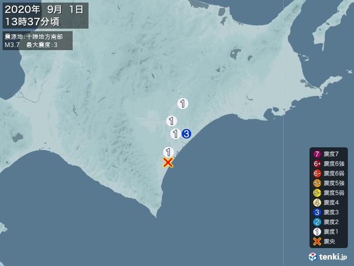 地震情報(2020年09月01日13時37分発生)