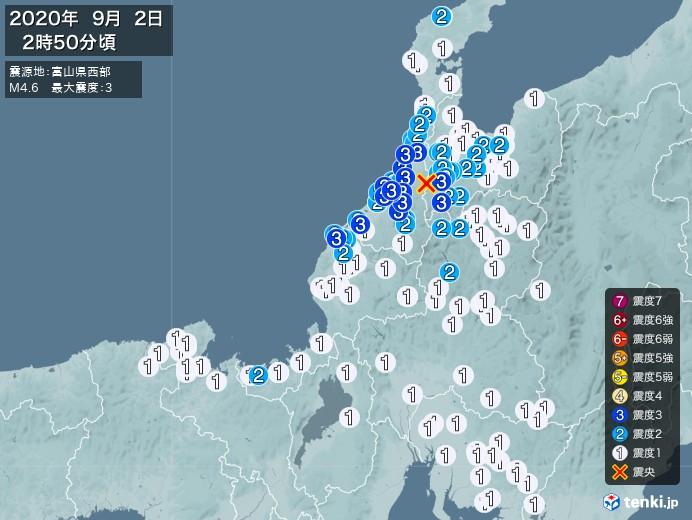 地震情報(2020年09月02日02時50分発生)