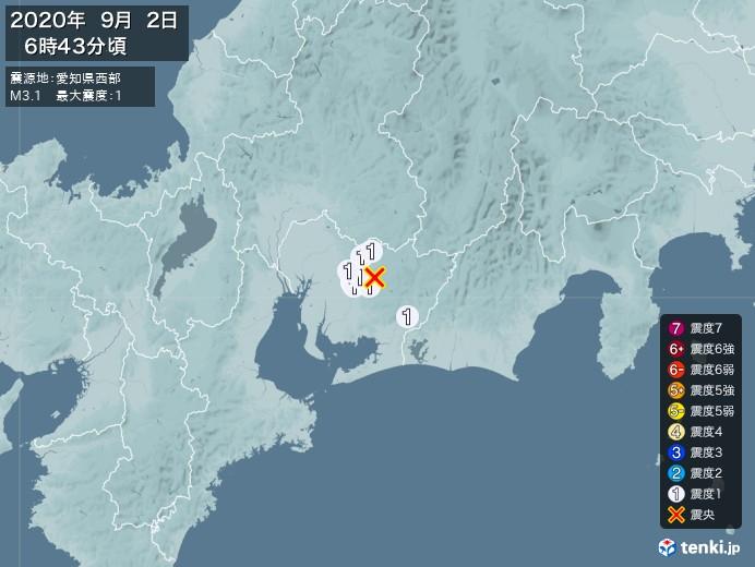 地震情報(2020年09月02日06時43分発生)