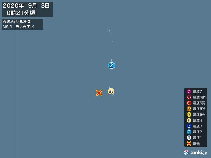 地震情報(2020年09月03日00時21分発生)