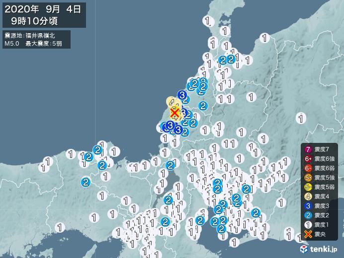 地震情報(2020年09月04日09時10分発生)