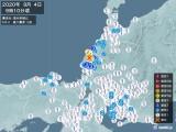 2020年09月04日09時10分頃発生した地震