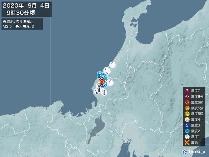 地震情報(2020年09月04日09時30分発生)