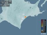 2020年09月04日18時33分頃発生した地震