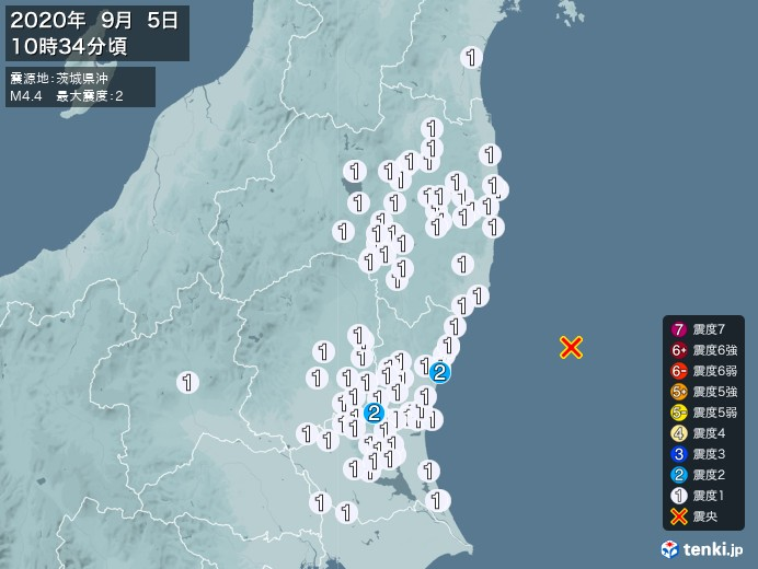 地震情報(2020年09月05日10時34分発生)