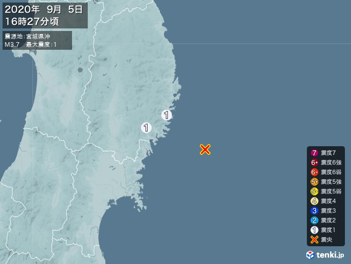 地震情報(2020年09月05日16時27分発生)
