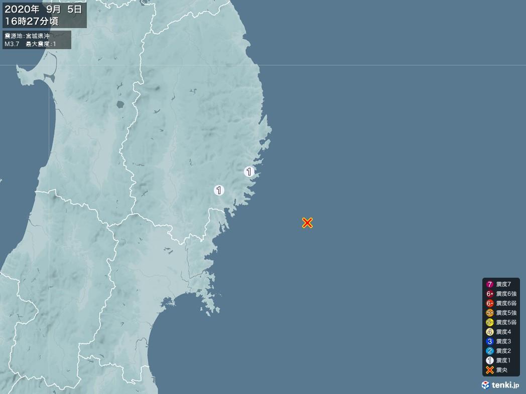地震情報 2020年09月05日 16時27分頃発生 最大震度:1 震源地:宮城県沖(拡大画像)