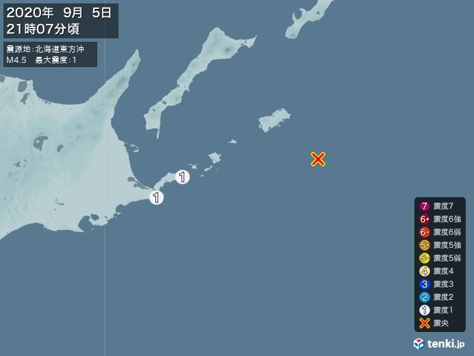 地震情報(2020年09月05日21時07分発生)
