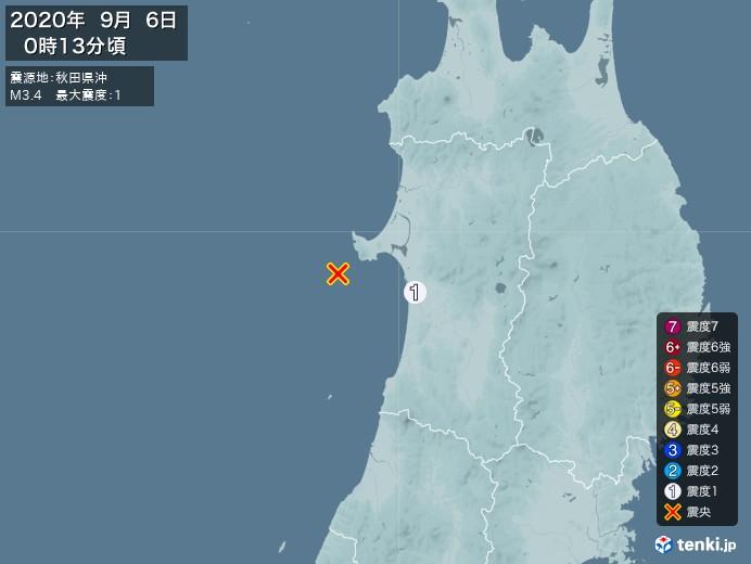 地震情報(2020年09月06日00時13分発生)