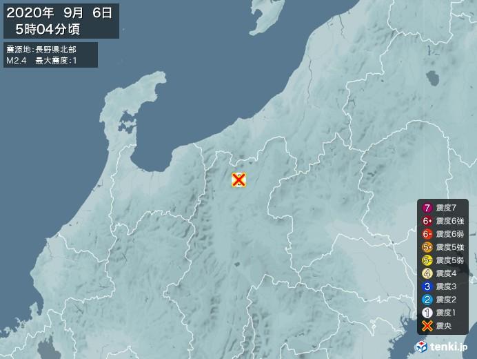 地震情報(2020年09月06日05時04分発生)