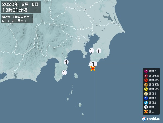 地震情報(2020年09月06日13時01分発生)