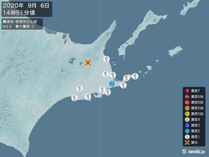 地震情報(2020年09月06日14時51分発生)
