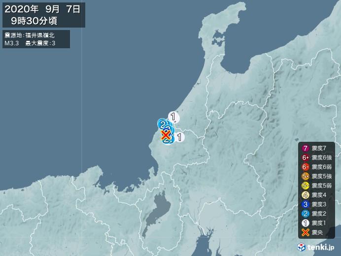 地震情報(2020年09月07日09時30分発生)