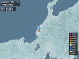 2020年09月07日09時34分頃発生した地震