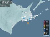 2020年09月07日10時19分頃発生した地震