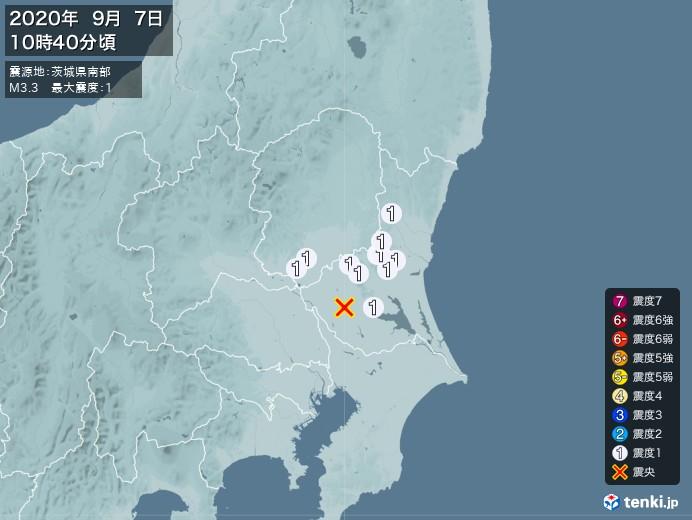 地震情報(2020年09月07日10時40分発生)