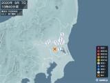 2020年09月07日10時40分頃発生した地震